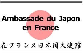 """Résultat de recherche d'images pour """"ambassade du japon en france logo"""""""