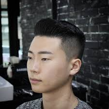 Cool Tasteful Asian Hairstyles For Men New In