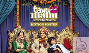 best movies of kangana ranaut top movies based on imdb ratings 10 top imdb rated movies of kangana ranaut tanu weds manu returns
