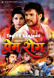 khesari lal bhojpuri page 1