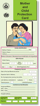 immunization card in india mother child protection card cbt programmes health education to