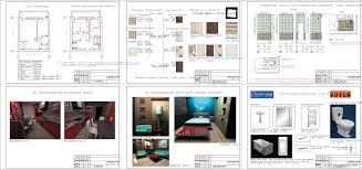 Курсовые и дипломные проекты по Архитектуре зданий и сооружений  Курсовая работа Дизайн проект однокомнатной квартиры