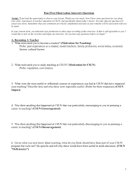 Motivation Interview Questions Post Observation Interview Questions