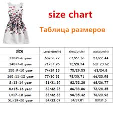 4 Year Girl Dress Size Chart Us 4 32 6 Off 2019 Summer Kids Dresses For Girl Butterfly Floral Printed Sleeveless Casual Girl Dresses Age 6 8 9 10 11 12 16 Year Party Dress In