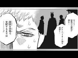 ブラック クローバー ユノ 正体