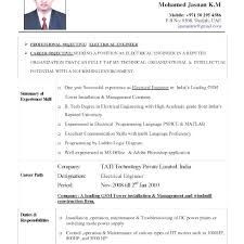 Free Resume Download Software Modern Resume Templates Software Engineer Free Download Software 23