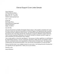 Administrative Clerical Cover Letter