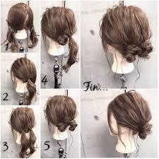 保存版まとめ髪をするときのおすすめヘアワックス特集 Arine アリネ