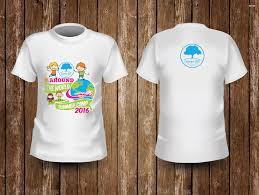 Christian Summer Camp T Shirt Designs Playful Personable Preschool T Shirt Design For A Company