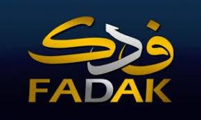 قناة فدک