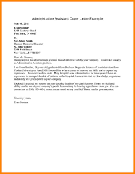 10 Administrative Assistant Cover Letter No Experience Letter
