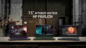 <b>Ноутбук Hp Pavilion Gaming</b> 15-cx0027ur (4JT74EA): купить ...