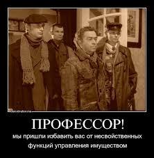 В результате детонации боеприпасов на складе российских террористов в оккупированном Донецке повреждены жилые дома, - СЦКК - Цензор.НЕТ 7818