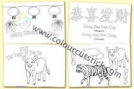 Videos family timelapses animals travel lifestyle aerials nature newest videos videos by category. Free Chinese New Year Colouring Coloring Pages For Children Toddlers Preschool Early Years Colour Cut Stick Free Colouring Activities