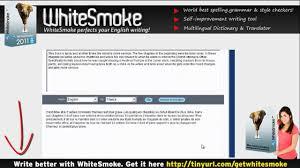 english writing check essay editing software english writing check essay editing software