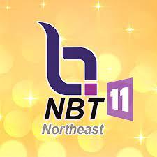 NBT 11 ทีวีอีสาน - YouTube