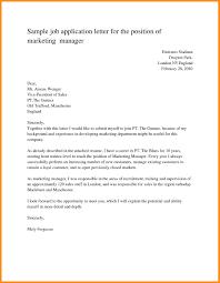 Sample Certification Letter For Training Best Of New New Sample