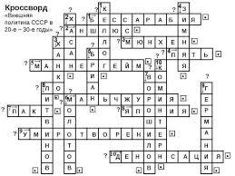Решебник по контрольным работам по математике класс вариант  Решебник по контрольным работам по математике 4 класс 2 вариант teeacentle english