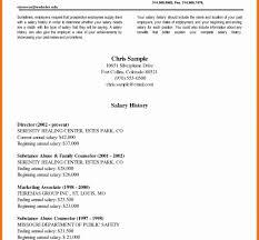 Bistrun Resume Templates Salary Requirements Inspirational Adding