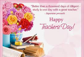 happy teachers day 2015 short speech english students kids 18
