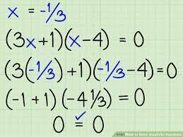 image titled solve quadratic equations step 5