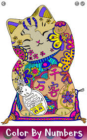Are you a cat fanatic or a cat person? Cats Color By Number Animals Coloring Book Pages For Android Apk Download