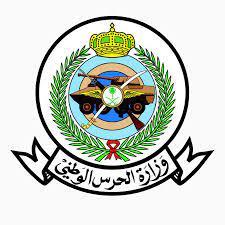 وزارة الحرس الوطني - YouTube