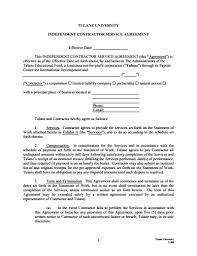 independent contract template independent contractor agreement free template independent