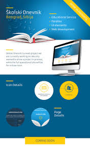 School Cover Page Design School Diary Design And Development