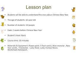 HAPPY CHINESE NEW YEAR. Teaching Plan- Chinese New Year Group ppt ...
