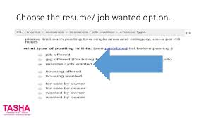 Choose the resume/ job wanted option.