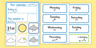 Urdu Grammar Charts Weather Calendar Urdu Translation Urdu Weather Calendar