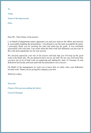 Appreciation Mail 15 Best Appreciation Letter Samples And Email Examples