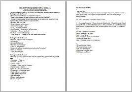 Контрольная работа по немецкому языку negation im deutsch  Контрольная работа по немецкому языку negation im deutsch