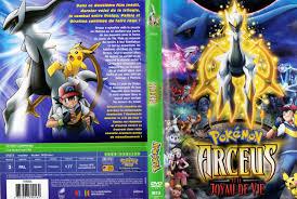 Pokemon Arceus Et Le Joyau De Vie Filme Pokemon: Arceus und the Jewel von  Life Foto von Anjela   Fans teilen Deutschland Bilder