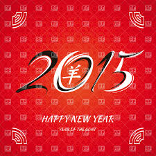 Red Chinese 2015 New Year Card Vector Illustration Of Backgrounds