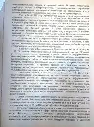 Николо Комаровский сельсовет  Опубликовано Ср 2017 06 28 08 57