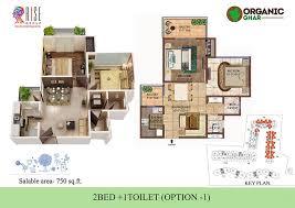 2 bhk 750 sq ft apartment floor plan