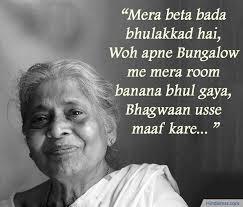 Image result for माँ का प्यार