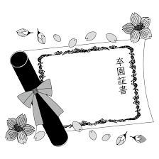 かわいい 卒園証書 白黒 モノクロ 無料 イラスト 商用フリー