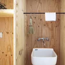 Japanese Bathroom Design Cool Timber Bathroom Design In The Ant House House Pinterest