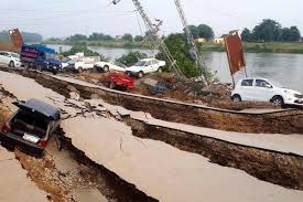 M4.5, 65 km nw of sake, democratic republic of the congo,tuesday 9th february 2021 23:25 gmt. Pakistan Earthquake Today What Is The Current Death Toll And Where Was It On The Richter Scale