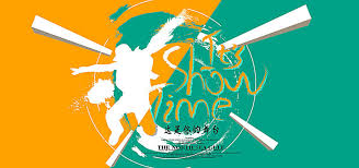 Talent Show Poster Designs Campus Talent Show Poster Talent Show Sketch Background Image For