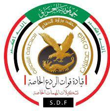 اللواء العاشر حشد وزارة الدفاع وزارة الدفاع نینوي - Home
