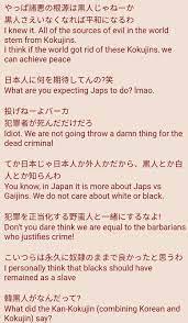 日本人 怒ると怖い 海外の反応