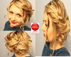 besides Best New Cute Updo Hairstyles   Hairstyles   Haircuts 2016   2017 as well Cute Updo Hairstyles For Curly Hair   Fusion Hair Extensions Nyc further Cute Easy Curly Updo Hairstyles for Prom with Tiara Pictures   New moreover 25  best ideas about Curly Hair Updo on Pinterest   Updos furthermore Curly Updos for New Year's Eve furthermore Easy Holiday Curly Half Updo Hairstyle for Medium Long Hair besides Updo Hairstyles Curls Cutest Curly Updo Hairstyles   Trendy together with Cool Updos Hairstyle For Medium Length Hair Medium Hair Length likewise hairstyle   Cute Curly Updo Styles hairstyles moreover Cute Updo Hairstyles For Curly Hair   Fusion Hair Extensions Nyc. on cute curly updos