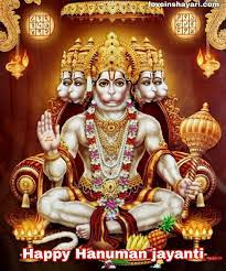 Hanuman jayanti images 2021 hd - Love ...