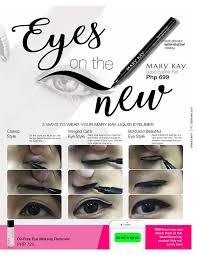 mary kay liquid eyeliner. no automatic alt text available. mary kay liquid eyeliner e