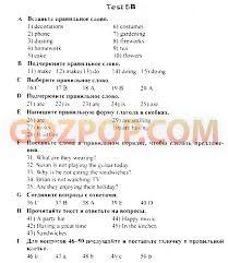 Гдз по английскому класс спортинг Какое задания вас интересует Выберите его номер