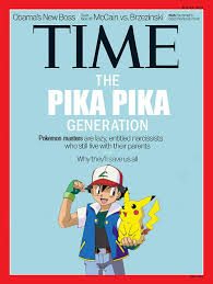 time magazine cover templates image 542715 time magazine cover me me me generation know